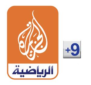 مشاهدة قناة الجزيرة الرياضية مباشر 666p.png